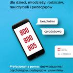 e997b661-76e9-426d-a86c-05dc2a49fa90